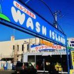 千葉の洗車場!セルフ・24時間営業・手洗いのおすすめ5選